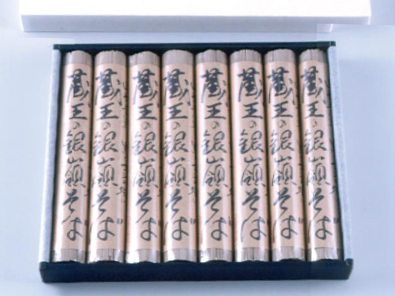 蔵王の銀嶺そば(乾麺)