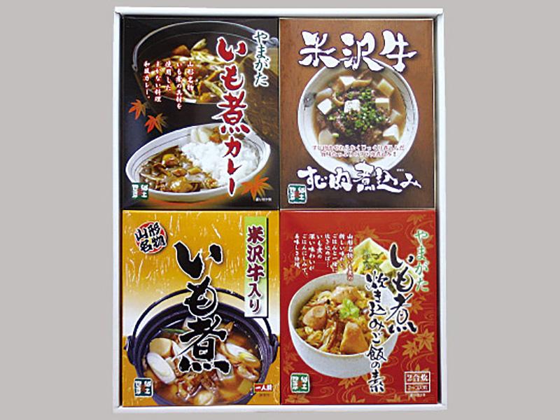 山形郷土惣菜4箱セット