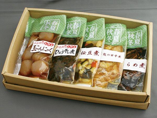 郷土料理セット(5袋入)