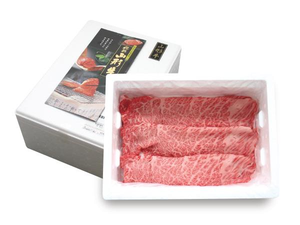 山形牛 肩ロース 焼肉用500g