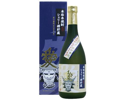 直江兼続公 本格米焼酎 シェリー樽貯蔵