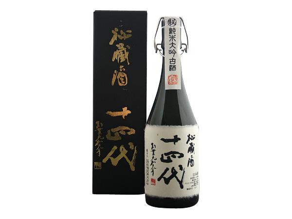 秘蔵酒 十四代