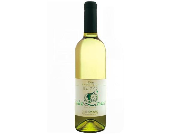 月山ワイン ソレイユ・ルバン 甲州シュール・リー2016