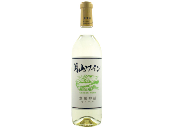 月山ワイン 豊穣神話 セイベル