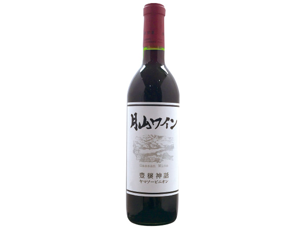 月山ワイン 豊穣神話 ヤマソービニオン